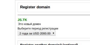 free_dom